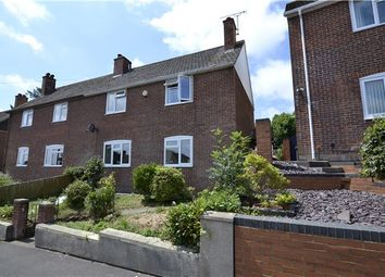 Thumbnail 3 bedroom semi-detached house for sale in Southwood Drive, Bristol