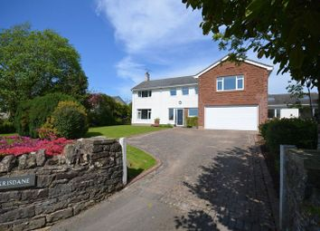 Thumbnail 4 bed detached house for sale in Bridekirk, Cockermouth