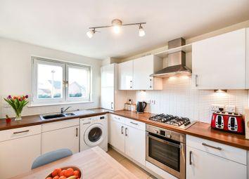 2 bed flat for sale in Torridon Drive, Renfrew PA4