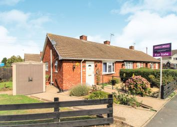 Thumbnail 1 bed bungalow for sale in Jeffares Close, Kegworth