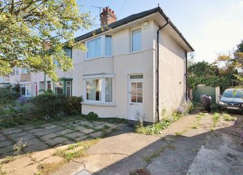 Thumbnail 2 bedroom end terrace house for sale in Lytton Road, Oxford