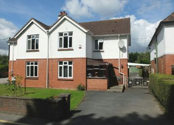 Thumbnail 3 bed semi-detached house for sale in New Street, Ledbury