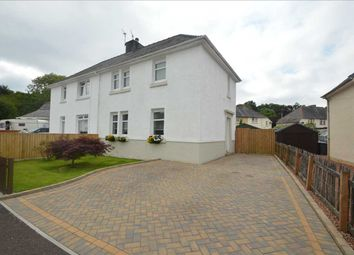 Thumbnail 3 bed semi-detached house for sale in Woodlands Crescent, Bothwell, Glasgow