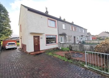 Thumbnail 2 bed end terrace house for sale in Dell Road, Inverness