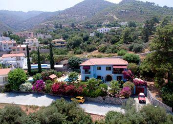 Thumbnail Villa for sale in Malatya