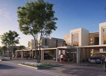 Thumbnail 2 bed town house for sale in Urbana III, Dubai, United Arab Emirates