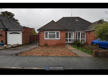Thumbnail 2 bed bungalow to rent in Nursery Road, Meopham, Gravesend