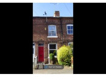 Thumbnail 3 bed terraced house to rent in Dagmar Grove, Nottingham
