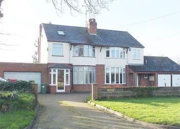 Thumbnail 4 bedroom semi-detached house for sale in Birmingham Road, Kenilworth