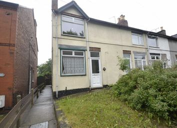 Thumbnail 2 bed end terrace house to rent in Main Road, Morton, Alfreton