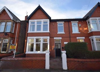 Thumbnail 1 bed flat to rent in Hamlet Road, Wallasey, Wirral