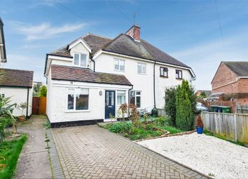 Thumbnail 5 bed semi-detached house for sale in Manor Road, Stockton, Southam, Warwickshire