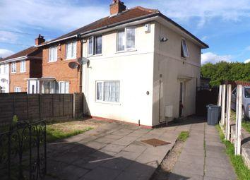 Thumbnail 3 bedroom end terrace house for sale in Walden Road, Tyseley, Birmingham