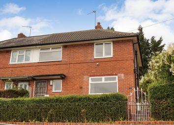 3 Bedrooms Semi-detached house for sale in Broadlea Street, Leeds LS13
