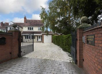 Thumbnail 3 bed detached house for sale in Wolverhampton Road, Stourton, Stourbridge