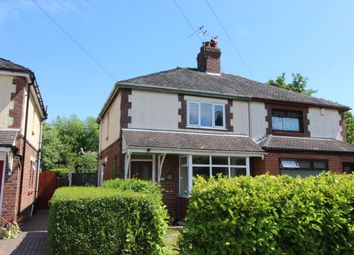 Thumbnail 2 bed semi-detached house for sale in Racecourse, Newcastle