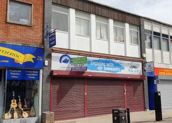 Thumbnail Retail premises to let in 21 East Street, Southampton