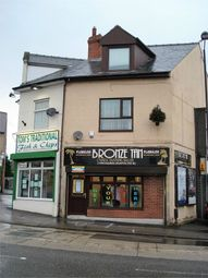 Thumbnail Commercial property for sale in 2 Edlington Lane, Edlington, Doncaster