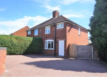 Thumbnail 3 bed semi-detached house for sale in Curborough Road, Lichfield