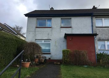 Thumbnail 3 bed semi-detached house to rent in Dewar Avenue, Lochgilphead