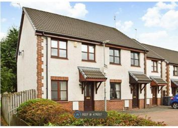 Thumbnail 2 bed end terrace house to rent in Riglands Gate, Renfrew