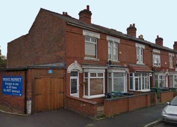 Thumbnail 1 bedroom terraced house to rent in Linden Road, Bearwood, Smethwick