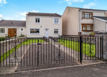 Thumbnail 4 bed semi-detached house for sale in Station Road, Blantyre, Glasgow