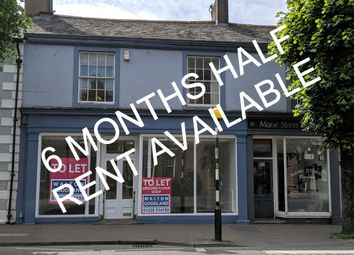 Thumbnail Retail premises to let in 13 Main Street, Cockermouth