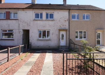 Thumbnail 2 bed terraced house for sale in Baillie Drive, Bothwell, Glasgow