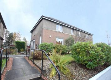 Thumbnail 2 bed flat for sale in Loch Road, Kirkintilloch, Glasgow, East Dunbartonshire