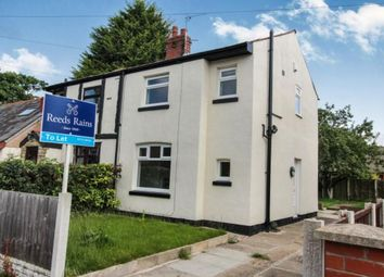 Thumbnail 2 bed semi-detached house to rent in Woodlands Avenue, Bamber Bridge, Preston