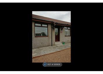 Thumbnail 2 bed bungalow to rent in Foulford Road, Cowdenbeath