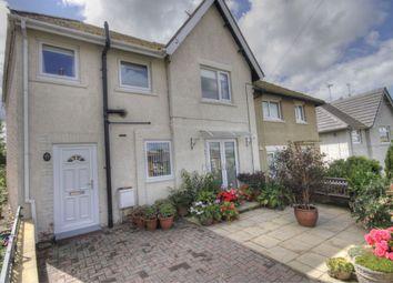 Thumbnail 4 bed semi-detached house for sale in Farbridge Crescent, Ebchester, Consett