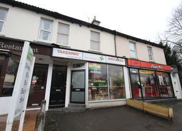 Thumbnail Retail premises for sale in Lower Bristol Road, Bath