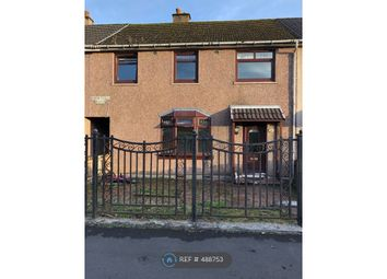 Thumbnail 3 bed terraced house to rent in Abbeyhill Road, Lesmahagow, Lanark