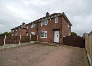 Thumbnail 2 bed semi-detached house for sale in Queen Elizabeth Drive, Normanton