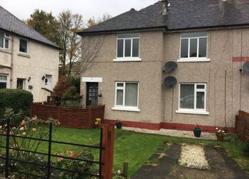 Thumbnail 2 bed flat to rent in Sighthill Park, Edinburgh