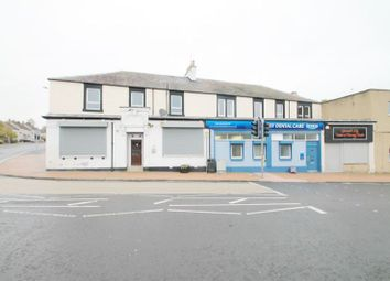 Thumbnail 2 bed flat for sale in 162, Station Road, Cardenden, Fife KY50Bl