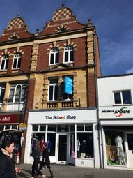 Thumbnail Retail premises for sale in High Street, Evesham