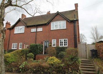 Thumbnail 3 bed property for sale in Moor Pool Avenue, Harborne, Birmingham