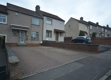 Thumbnail 2 bed terraced house for sale in Kinnoull Road, Kilmarnock