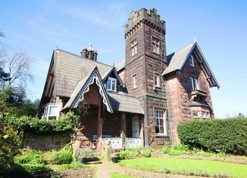 Thumbnail 4 bed semi-detached house for sale in Gateacre Park Drive, Woolton, Liverpool