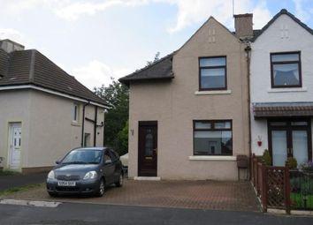 Thumbnail 2 bed semi-detached house to rent in Mavisbank Gardens, Bellshill