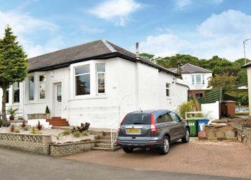 Thumbnail 2 bed semi-detached bungalow for sale in Bearsden Road, Bearsden, East Dunbartonshire