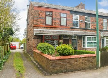 Thumbnail 2 bed end terrace house for sale in Liverpool Road, Skelmersdale, Lancashire