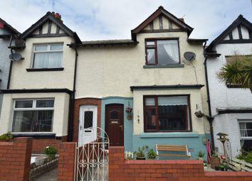2 bed terraced house for sale in Douglas Street, Walney, Barrow-In-Furness LA14