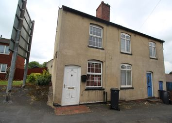 2 bed terraced house for sale in Coppice Lane, Brierley Hill, West Midlands DY5