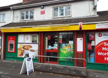 Thumbnail Retail premises for sale in Cannock Road, Featherstone