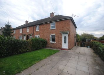 Thumbnail 2 bed end terrace house to rent in Oakfield Road, Market Drayton