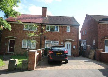 Thumbnail 3 bed semi-detached house for sale in Barn Croft, Quinton, Birmingham
